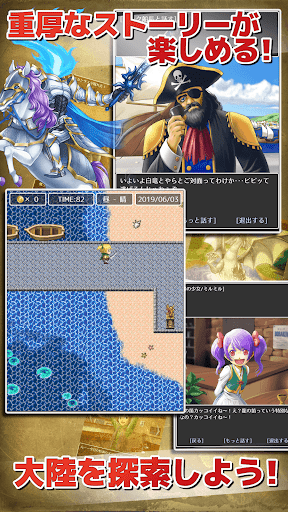 u304au5c0fu9063u3044u00d7RPGu2606RPGu30b2u30fcu30e0u3067u304au5c0fu9063u3044u7a3cu304euff01u30ddu30a4u30f3u30c8u7a3cu3052u308bu30a2u30d7u30eau3010Point RPGu3011 5.7.7 screenshots 11