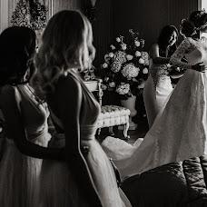 Wedding photographer Alina Bosh (alinabosh). Photo of 01.09.2017