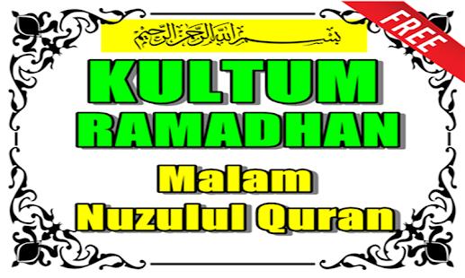 Kultum Malam Nuzulul Quran Lailatul Qadar for PC-Windows 7,8,10 and Mac apk screenshot 2
