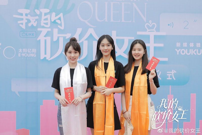 My Bargain Queen China Drama