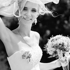Wedding photographer Andrey Golubcov (golubtsov). Photo of 26.11.2015
