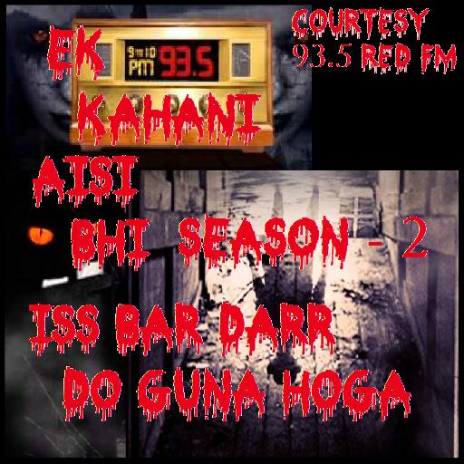 Ek Kahani Aisi Bhi Season 2