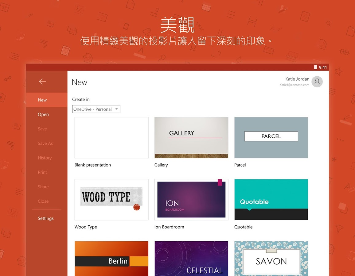 Microsoft PowerPoint - Google Play Android 應用程式