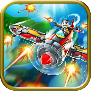 Air Force 1945 for PC