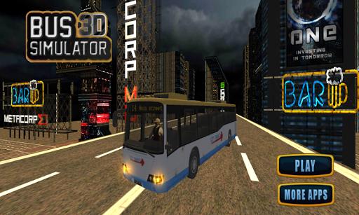 ロシアのバスドライバシミュレータ
