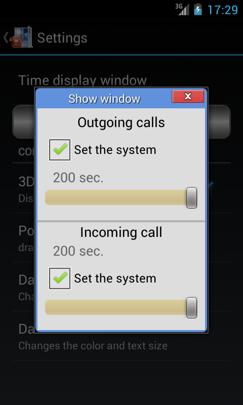 Call Window (caller ID)- screenshot