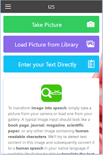 I2S OCR - Image to Speech- screenshot thumbnail