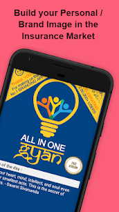 All In One Gyan (Free) Apk  Download For Android 1