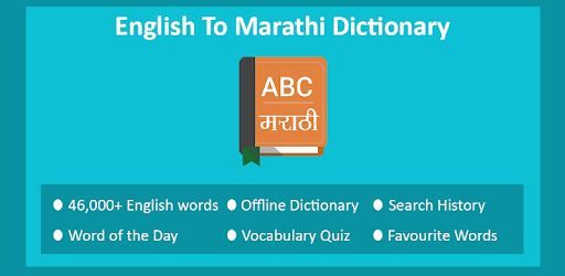 Dictionary pdf urdu to marathi