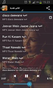اغاني هندية - aghani hindia screenshot 2
