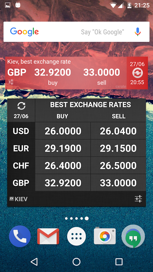 Currency Exchange Rates in UA- screenshot