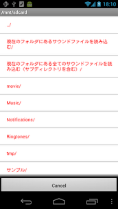 Simple MP3 widget Player 1.5.0 APK + MOD Download 2