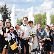 Wedding photographer Ekaterina Nevezhina (Nevezhina). Photo of 12.06.2016