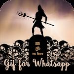 Lord Shiva GIF Icon