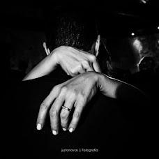 Fotógrafo de bodas Justo Navas (justonavas). Foto del 12.02.2018