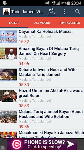 Bayanat Maulana Tariq Jameel