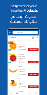 App MAF Carrefour Online Shopping APK for Windows Phone