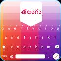 Easy Telugu Typing - English to Telugu Keyboard icon