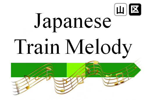 Train Melody of Japanese Rail