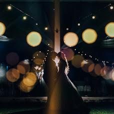 Wedding photographer Fernando Duran (focusmilebodas). Photo of 26.01.2019