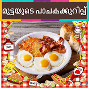 Egg Recipes In Malayalam