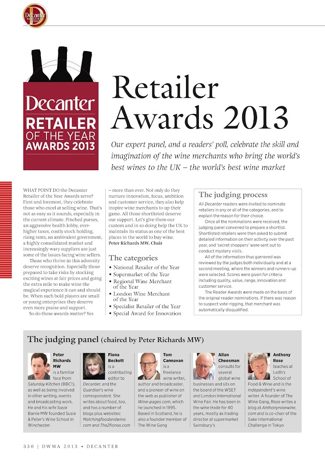 Decanter World Wine Awards 2013- screenshot