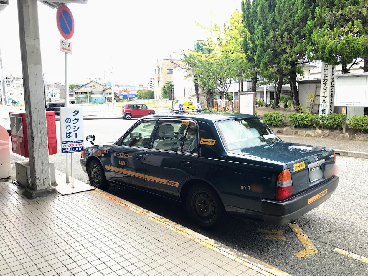 カープタクシー