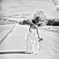 Wedding photographer ally papko (papko). Photo of 23.09.2014