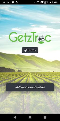 Getztrac Team - เก็ทแทรค ผู้ให้บริการ screenshot 1