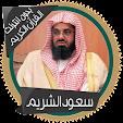 سعود ا.. file APK for Gaming PC/PS3/PS4 Smart TV