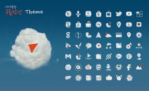 Cloud Man Launcher Theme