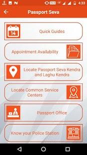 Passport Online Services | Online Passport Seva - náhled