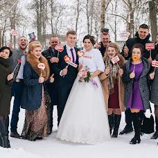 Wedding photographer Yuriy Adamenko (PYN69). Photo of 31.07.2019