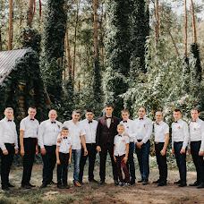 Wedding photographer Elena Metelica (ELENANDROMA). Photo of 20.09.2018