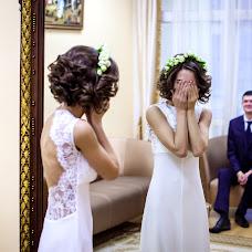 Wedding photographer Viktoriya Smelkova (FotoFairy). Photo of 10.09.2018