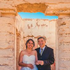 Fotógrafo de bodas Jonathan Varas Roco (JonathanVarasR). Foto del 25.08.2016