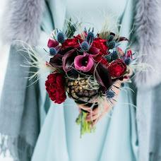 Wedding photographer Katerina Grishekina (glediska). Photo of 19.01.2018