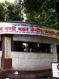 Kissan Mandi Bhavan Canteen & Cafeteria photo 1