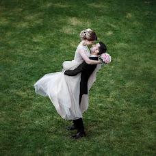 Wedding photographer Roman Yulenkov (yulfot). Photo of 08.05.2018