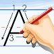 MJ Handwriting Worksheet APK