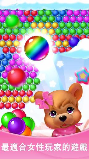 泡泡龍-屬於美女的遊戲