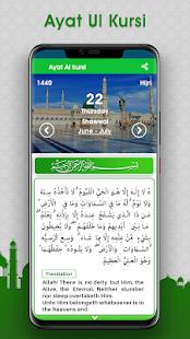 App Prayer Times (Ealim) — Azan Time & Qibla Direction APK for Windows Phone