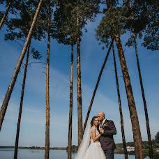 Wedding photographer Yuliya Zaruckaya (juzara). Photo of 20.09.2018