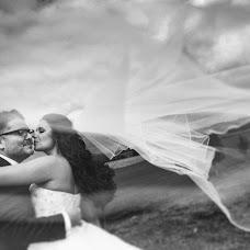 Svatební fotograf Jiri Sipek (jirisipek). Fotografie z 04.09.2017