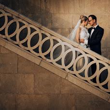 Wedding photographer Miguel Costa (mikemcstudio). Photo of 15.10.2018