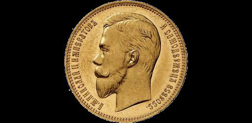 Монеты мира скачать приложение скачать муген программу