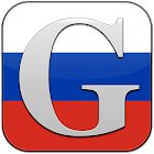 Russian Grammar icon