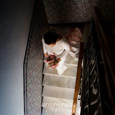 Fotógrafo de bodas Antonio Ruiz márquez (antonioruiz). Foto del 09.11.2018