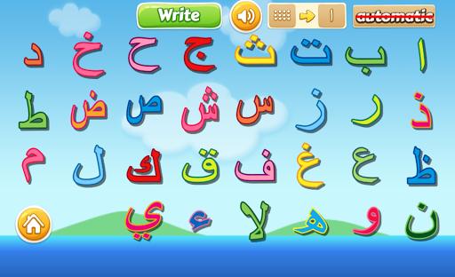 Learning Hijaiyah Easily  screenshots 2