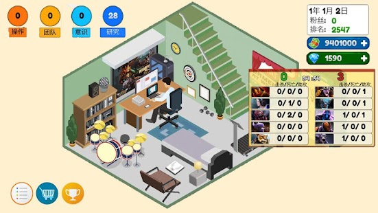 Esports club tycoon Screenshot